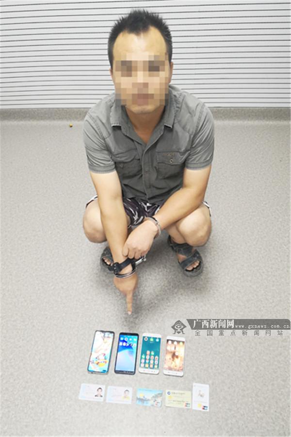 广西一男子出租QQ号给他人做这种事 结果被刑拘!