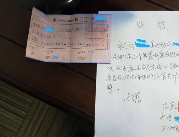 南宁一市民买房被要求交53万多元外收款,售楼部返还双倍定金