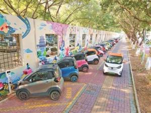 广西这个市公布住宅物业服务费、停车费相关标准