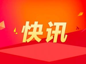 """广西房地产开发市场将建立实时""""红黑榜"""""""