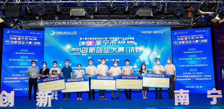 第六届南宁市创新创业大赛决赛举行,24个企业和团队角逐百万奖金